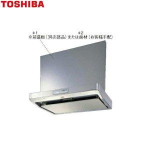 画像1: 【送料無料】東芝TOSHIBAレンジフードファン薄型インテリア形シロッコファンタイプVFR-93WSK
