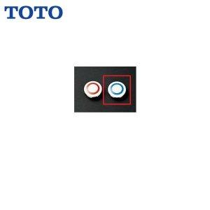 画像1: [TH495CR]TOTO一般シリーズ用インデックス[C:青]