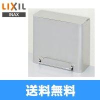 【送料無料】INAXサニタリーボックスKF-44[足踏み式フタ付タイプ]【LIXILリクシル】